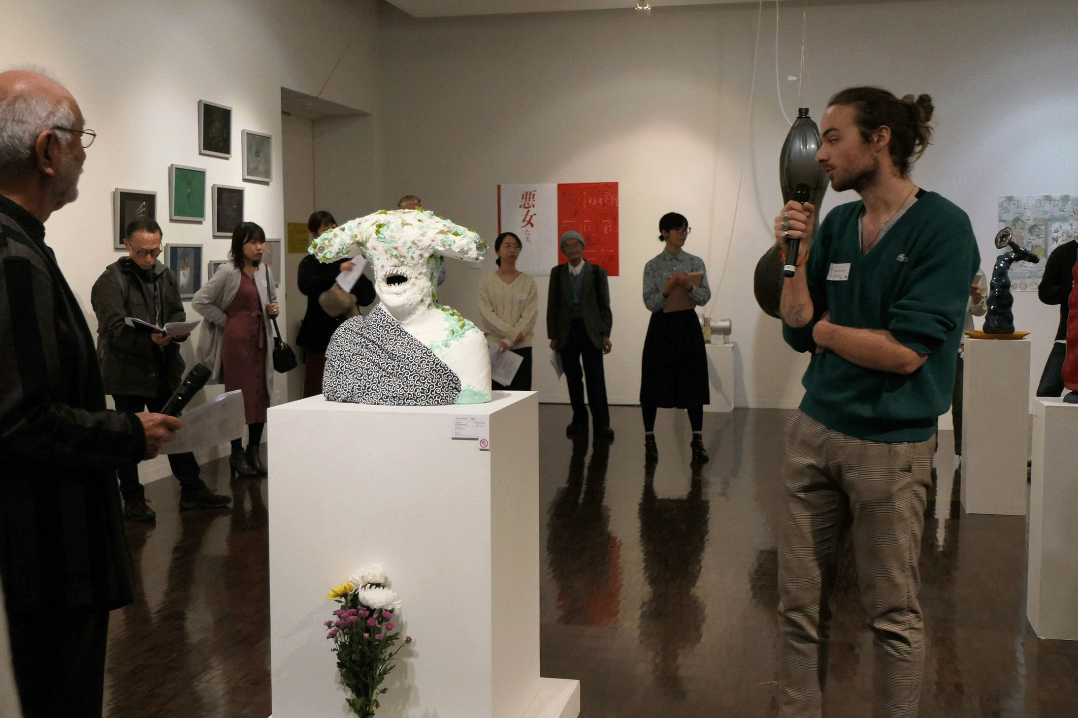 The 30th International Student Exhibition