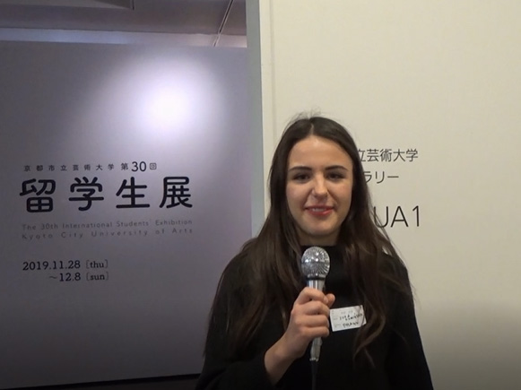 2019, Zuzanna Julia Kaminska from University of the Arts Poznan (UAP), Poland